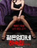 erotikfilm | HD