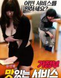 japon erotik filim izle | HD