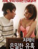 erkek arkadaşı ile erotik film izle   HD