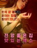 japon hd erotik film | HD